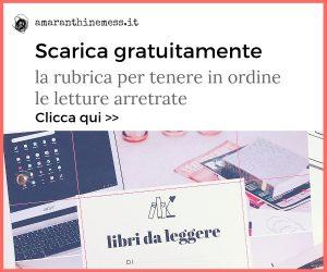 amaranthinemess libri letteratura iscriviti alla newsletter